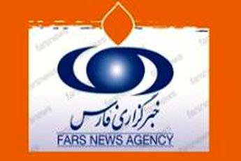 پربحثترین اخبار فارس در ۷ اردیبهشت + لینک