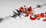 زلزله ۵.۷ ریشتری آذربایجان غربی را لرزاند