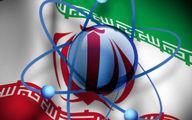 مذاکرات ایران و ۱ + ۵ در وین پایان یافت
