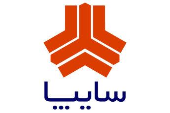 قیمت روز خودرو های ایران خودرو سایپا ۱۳ خرداد