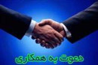 استخدام مرکزآموزشی و درمانی غرب تهران