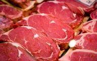 گوشت خارجی کیلویی 29 هزار تومان