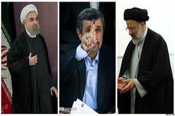 سه قطبی احمدی نژاد، روحانی و رئیسی