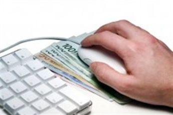 شیوه جدید کلاهبرداری، ایمیل جعلی بانکی