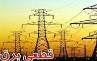 قطعی برق در قزوین طی 3  روز آینده
