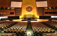 جامعه جهانی نسبت به استقرار سازمان های بین المللی در خاک آمریکا تجدید نظر کنند
