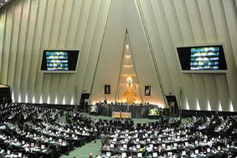 استعلام کارشناسان تفحص از دانشگاه آزاد اسلامی