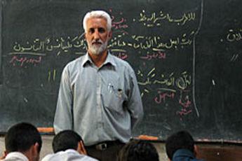 بازنشستگی فرهنگیان بیمار