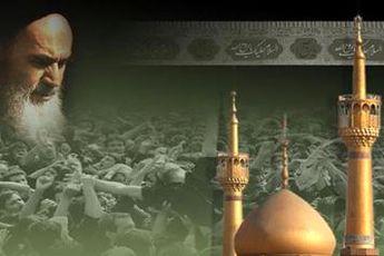 استقبال از پیشنهادات درباره نحوه برگزاری بیست وپنجمین سالگرد ارتحال امام(ره)