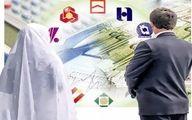 احتمال افزایش مبلغ وام ازدواج