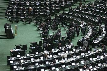 جلسه علنی مجلس دقایقی پیش پایان یافت