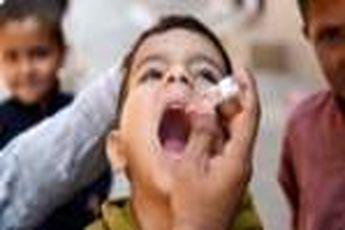 چرا فلج اطفال هنوز تهدیدی جهانی شمرده می شود؟