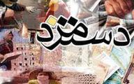 رای دیوان عدالت درباره شکایت کارگران / احتمال ابطال مصوبه مزد ۹۲