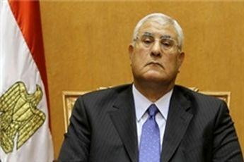 رئیسجمهور موقت مصر تا ساعاتی دیگر بیانیه قانون اساسی را صادر میکند