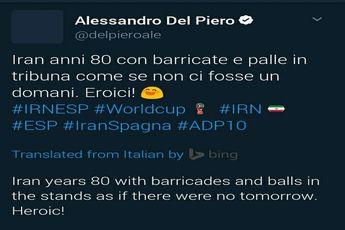 پست دل پیرو در رابطه با بازی قهرمانانه ایران