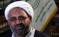 دومین همایش استانی ستاد ساماندهی شئون فرهنگی درمناسبت های مذهبی