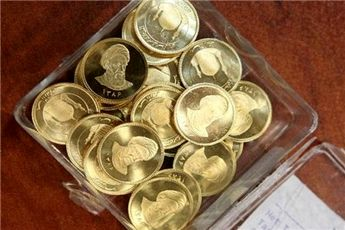 حذف وجه تضمین اضافی معاملات آتی سکه