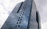 بانک مرکزی جدول نرخ های سود بانکی را ابلاغ کرد