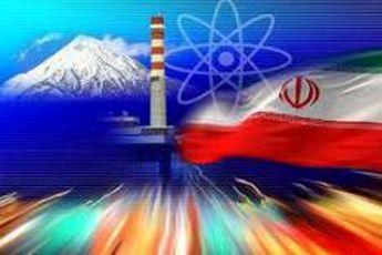 آغاز مراسم راه اندازی و بهره برداری از سه دستاورد سازمان انرژی اتمی در حوزه سلامت