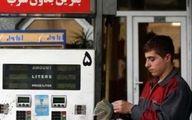 ایران بزرگترین یارانه دهنده سوخت در جهان شناخته شد