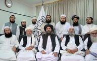 تلاش طالبان برای به رسمیت شناختن بین الملل