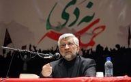 سخنرانی سعید جلیلی درباره دستاوردهای هسته ای