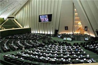 رأی نمایندگان به دولتی بودن سازمان ملی استاندارد