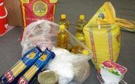 اختصاص ۲۴۰۰ میلیارد تومان برای یارانه امنیت غذایی / تخصیص ۵ نوبت سبد کالایی فقط برای ۱۱ میلیون نفر