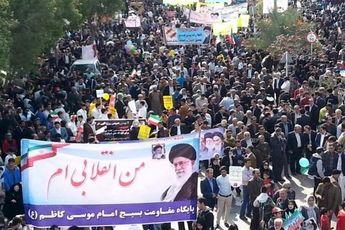 بوشهر  راهپیمایی ضدآمریکایی در استان بوشهر برگزار میشود