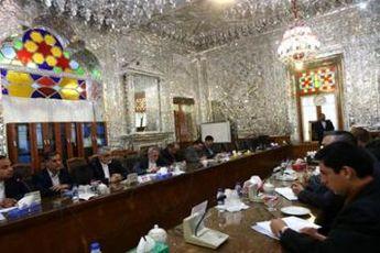 برگزاری اجلاس مشترک رؤسای کمیسیون های سیاست خارجی گروه آلبا و ایران