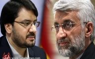 سخنرانی های تند علیه روحانی در میتینگ های دانشجویی جلیلی و بذرپاش