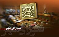 بیانیه منتخبین پنجمین دوره شورای شهر تهران، ری، تجریش