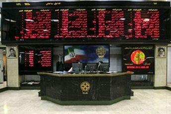حضور۲۹ شرکت هزار میلیاردی در بورس تهران