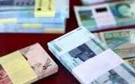 بانک مرکزی: ۶۱نفر بالای ۱۰۰میلیارد و ۱۱۲نفر بین ۵۰ تا ۱۰۰میلیارد تومان بدهی معوق دارند