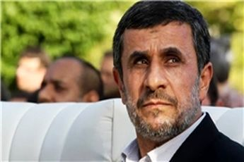 جزئیات جدید راهاندازی دانشگاه احمدینژاد