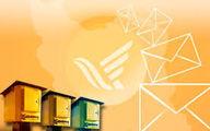 جابهجایی بیش از 476 میلیون مرسوله در کشور طی سال گذشته