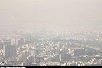 غلظت آلاینده ها کاهش می یابد / همه مدارس تهران فردا دایرند