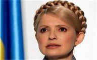 متهم شدن  رئیس جمهور اوکراین به فساد