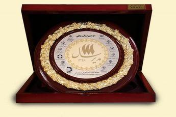 نشان عالی مدیر سال1396 به مدیرعامل بانک پارسیان اعطا شد