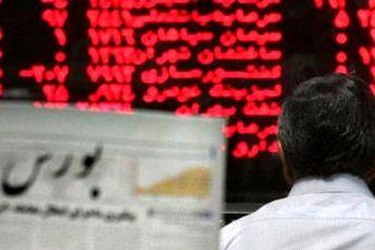 بازار سرمایه چشم انتظار روزهای پر رونق گذشته