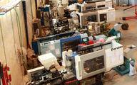 واحد های تولیدی کرمان 25 تا 50 درصد غیر فعال یا نیمه فعال هستند