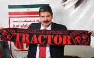 تونی الیویرا محبوب تبریزی ها دلیل محرومیت تراکتورسازی