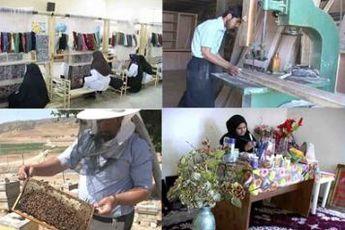 بیکاری مساوی است با اتلاف منابع اقتصادی کشور