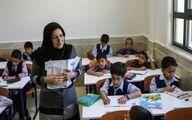حمایت آموزش و پرورش از مدارس غیر دولتی