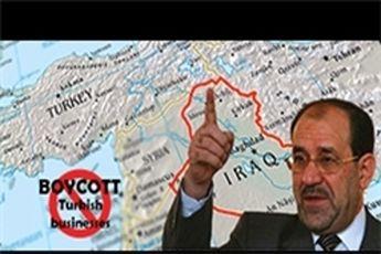 ترکیه و آمریکا مخالف حضور ایران در نشست ژنو۲