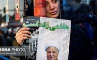 """"""" گفتار منتشر نشده هاشمی درباره زنان """""""