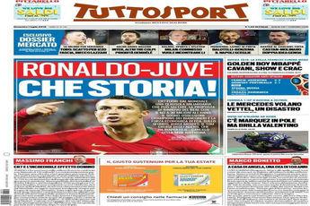 پیوستن رونالدو به یوونتوس  ادعای عجیب نشریه ایتالیایی
